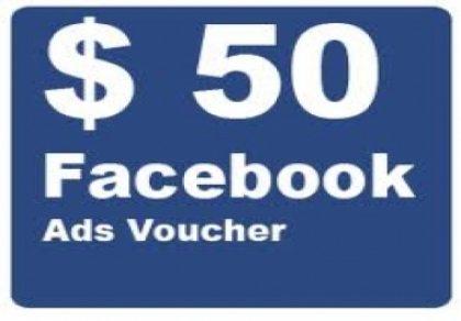 קופון לפרסום בפייסבוק – חסכון של 37$
